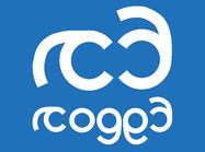 coge 333